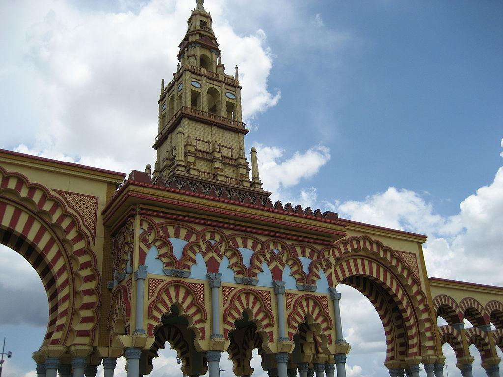 Feria de Córdoba. Fuente: Wikipedia Commons.