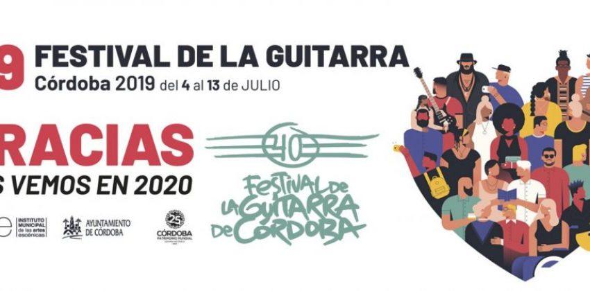 Crónica de una guitarra: 39 Festival de la Guitarra de Córdoba